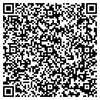 QR-код с контактной информацией организации СИБИРСКИЙ АКВАРИУМНЫЙ ЦЕНТР