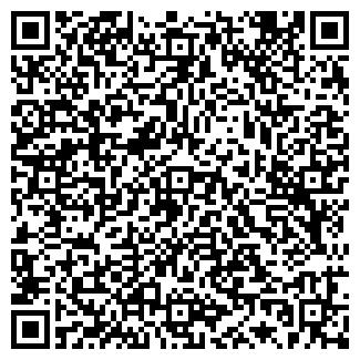 QR-код с контактной информацией организации Г.ПОЛОЦКЛЕС