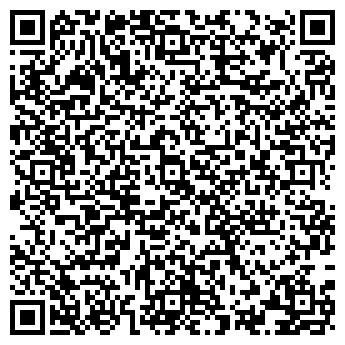 QR-код с контактной информацией организации ГРИНФИЛД
