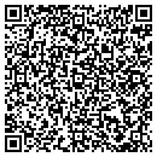 QR-код с контактной информацией организации НОВОДОМ