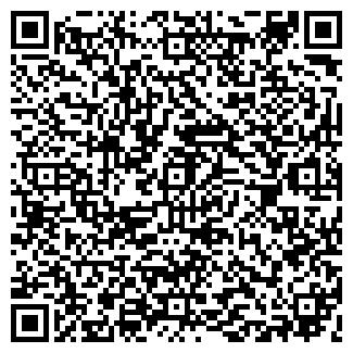 QR-код с контактной информацией организации ПРОЭМ, ООО