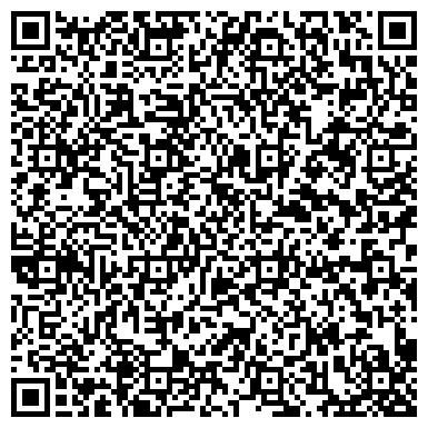 QR-код с контактной информацией организации САД НА ГОРСКОЙ ТЕХАГРОСИБИРЬ, ООО