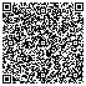 QR-код с контактной информацией организации УСПЕХ САДОВЫЙ ЦЕНТР, ООО