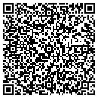 QR-код с контактной информацией организации ЮСА-СЕРВИС