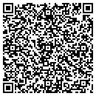 QR-код с контактной информацией организации МАРАНТ