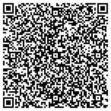 QR-код с контактной информацией организации АГРОС АГРОТЕХНОЛОГИЧЕСКАЯ ФИРМА, ООО