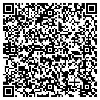 QR-код с контактной информацией организации БОВИС