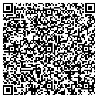 QR-код с контактной информацией организации АРБАТ А. С. В., ООО
