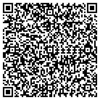 QR-код с контактной информацией организации ЗОЛОТАЯ РОЩА