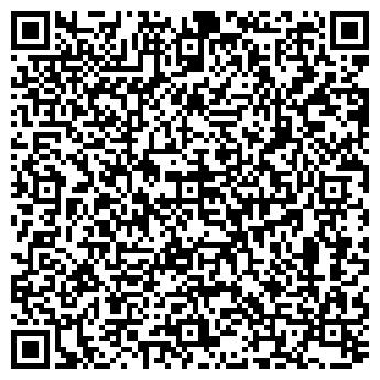 QR-код с контактной информацией организации ОСЕНЬ ООО ФИРМА ЕЛЕНА