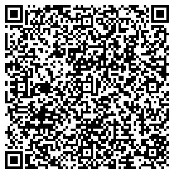 QR-код с контактной информацией организации СИБИРЬ УНИВЕРМАГ, ООО