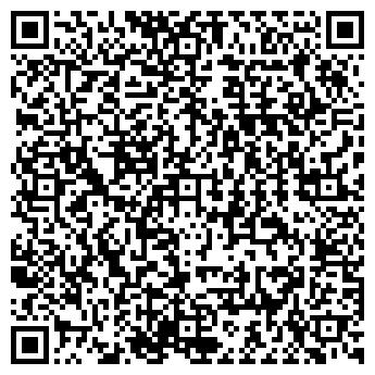 QR-код с контактной информацией организации АДЭЛИНА, ООО