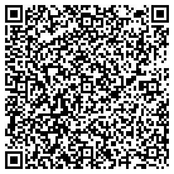 QR-код с контактной информацией организации АЛБОРОВ В. Б., ЧП