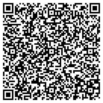 QR-код с контактной информацией организации Г.ПОЛОЦКСТРОЙПРОЕКТ УП
