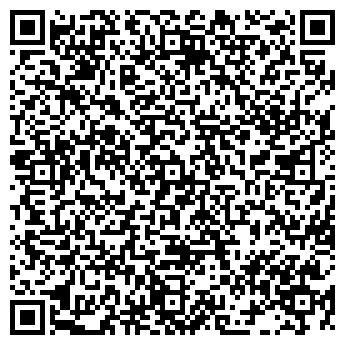 QR-код с контактной информацией организации Г.ПОЛОЦКСТРОЙСЕРВИС ООО