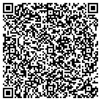 QR-код с контактной информацией организации БИРЮСИНКА, ООО