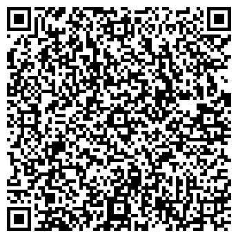 QR-код с контактной информацией организации БРЕДХАУС, ООО