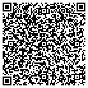 QR-код с контактной информацией организации ВАЛЕНТИН, ООО