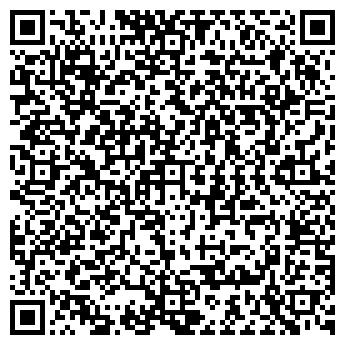 QR-код с контактной информацией организации ВАМИР-К, ООО