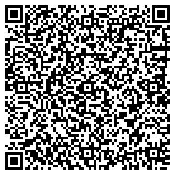 QR-код с контактной информацией организации ВЕРСИЯ, ОАО