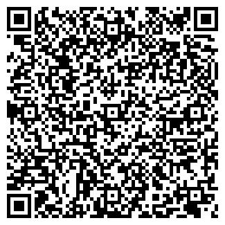 QR-код с контактной информацией организации ВОД, ООО