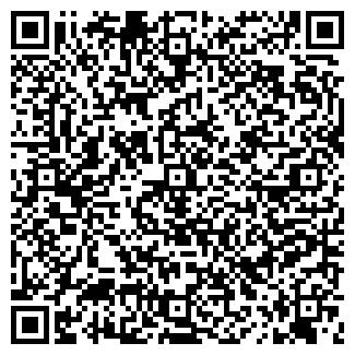 QR-код с контактной информацией организации ВПВ, ЗАО