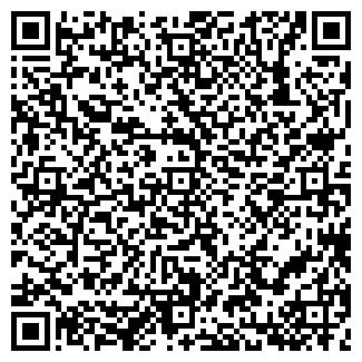 QR-код с контактной информацией организации ВСЕГДА, ООО
