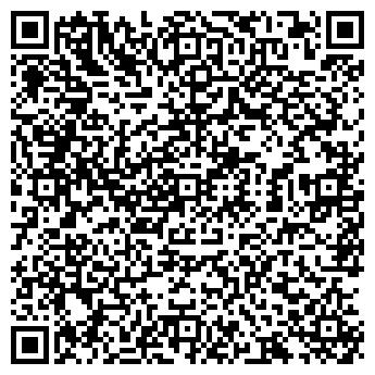 QR-код с контактной информацией организации ГЕОЛОГ-С, ЗАО