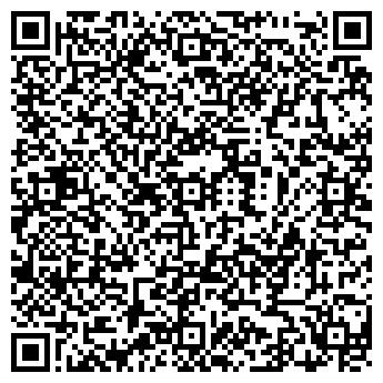 QR-код с контактной информацией организации ДВИНСКИЙ БЕРЕГ ЧПУП