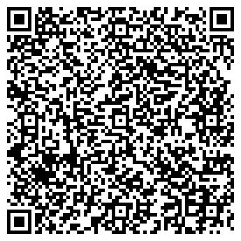 QR-код с контактной информацией организации ДЖОН БУЛЛЬ, ООО