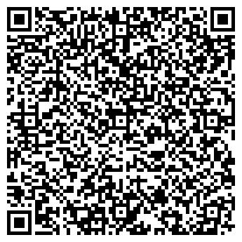 QR-код с контактной информацией организации ДЛЯ ВАС, ЗАО
