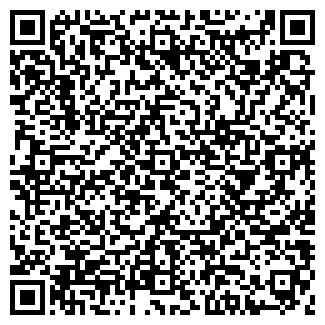 QR-код с контактной информацией организации ЖИТО, МУП