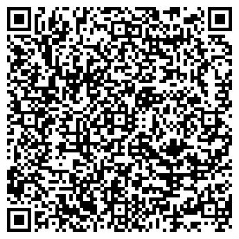 QR-код с контактной информацией организации ЗАЗЕРКАЛЬЕ ПАВИЛЬОН