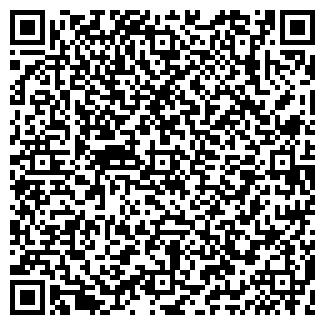 QR-код с контактной информацией организации ЗИМА-С, ООО