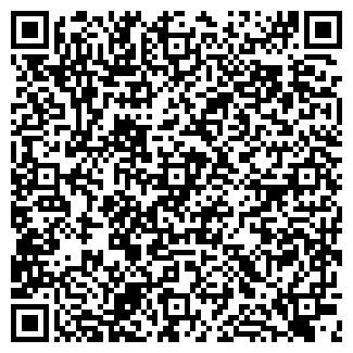 QR-код с контактной информацией организации ЗСЗ, ООО