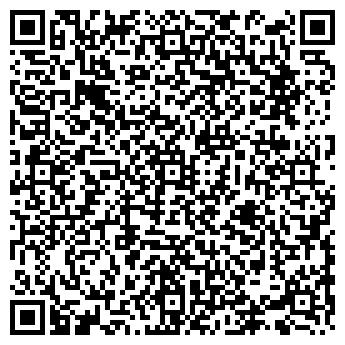 QR-код с контактной информацией организации ИЛЬЕНКО Д. А., ЧП
