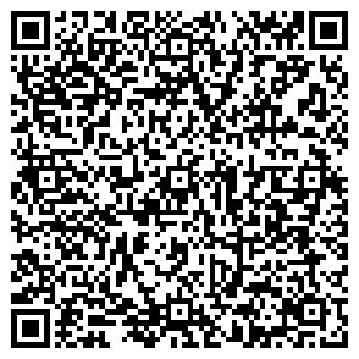 QR-код с контактной информацией организации ИРКИН, ООО