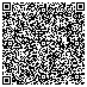 QR-код с контактной информацией организации КАСКАД МАГАЗИН № 10, ООО