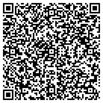 QR-код с контактной информацией организации КЛУБ-57, ООО