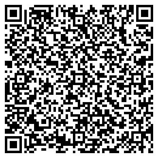 QR-код с контактной информацией организации КОБЕРА, ООО