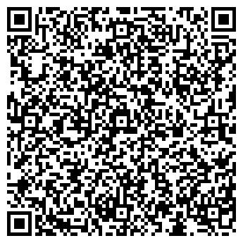 QR-код с контактной информацией организации КОЛОСОК МАГАЗИН № 5, МУП