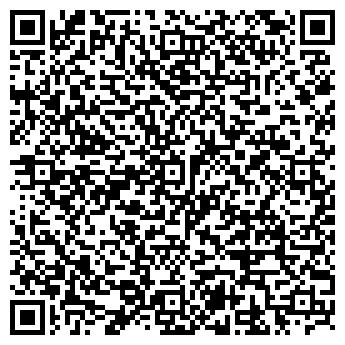 QR-код с контактной информацией организации КОНТИНЕНТАЛЬ-В, ООО