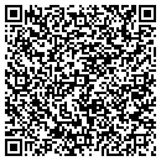 QR-код с контактной информацией организации ДИКОН-ТОРГ ОДО