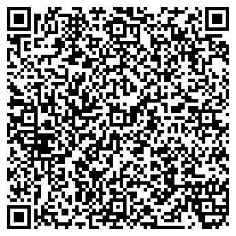 QR-код с контактной информацией организации КРАСУЛЯ А. Н.