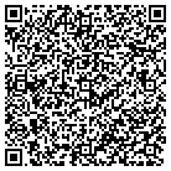 QR-код с контактной информацией организации КУРЧАТОВСКИЙ
