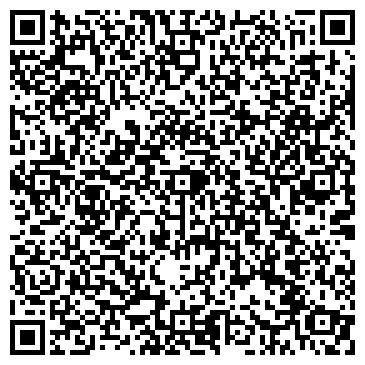 QR-код с контактной информацией организации ЛЕСТНИЦА МАГАЗИН ЛАЗУРИТ, ЗАО