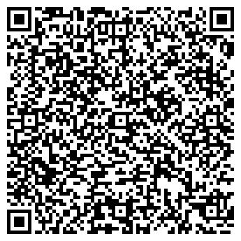 QR-код с контактной информацией организации ЛИГА-ТРЕЙД, ООО