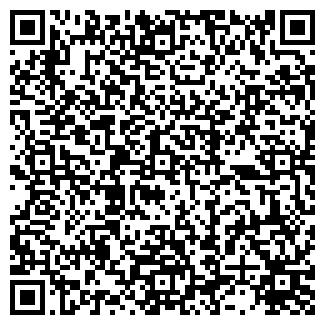 QR-код с контактной информацией организации ЛОТОК