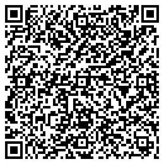 QR-код с контактной информацией организации МОРИН, ЧП