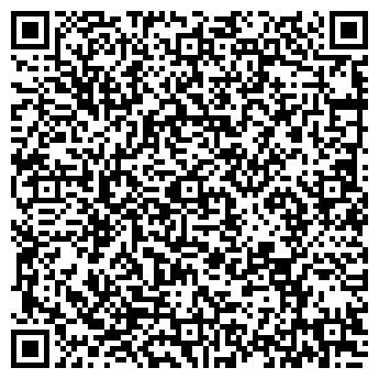 QR-код с контактной информацией организации НА ВЫБОРНОЙ